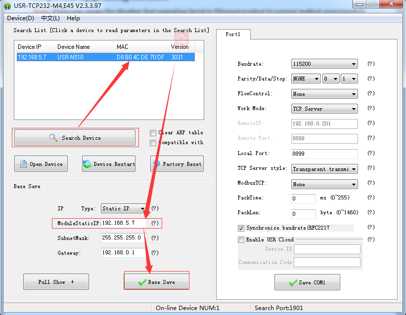 Upgrading Firmware Method of Serial to Ethernet Converter