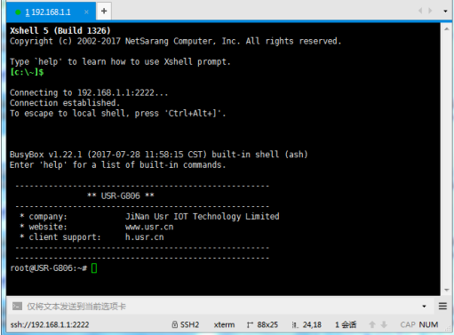 Industrial 4G Router G806-A RF Test, following interface of Xshell.