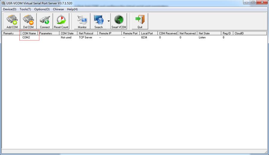 creat the virtual serial port parameters