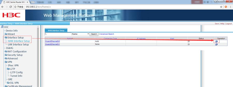 G806+H3C WSR800-10 realize VPN networking-change WAN interface GE0 interface parameters