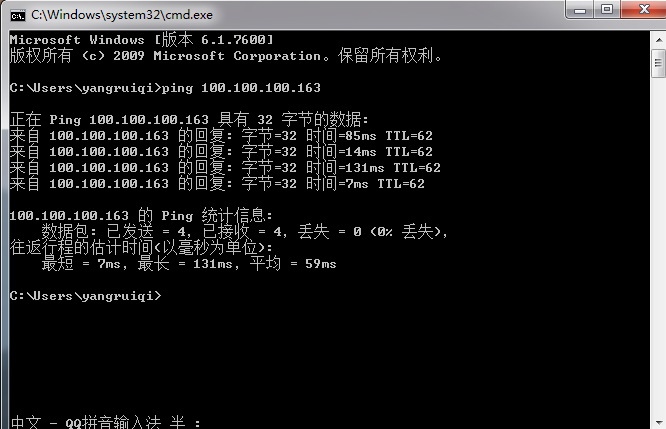 G806+H3C WSR800-10 realize VPN networking-Ping successfully