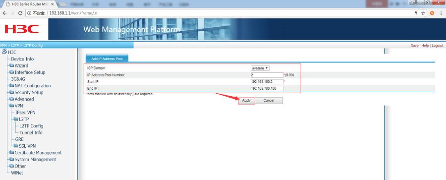 G806+H3C WSR800-10 realize VPN networking-Configure address pool