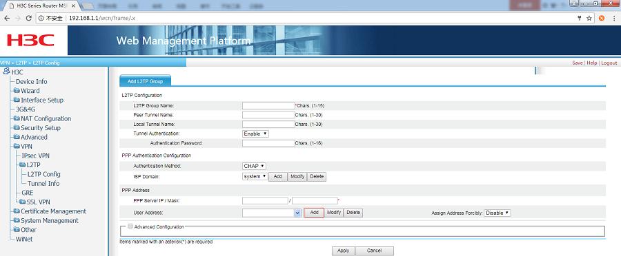 G806+H3C WSR800-10 realize VPN networking-Add new address pool