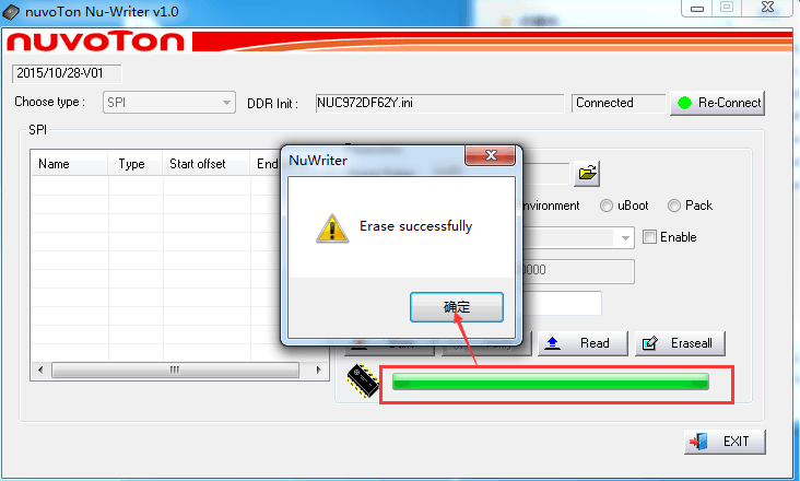 Upgrading USR-G781 firmware by USB cable- nuvoton nu-writer