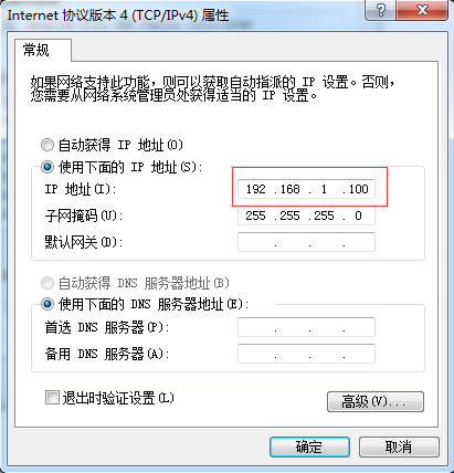 Configure PC with static IP address