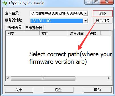 Run tftpd32.exe and select correct path