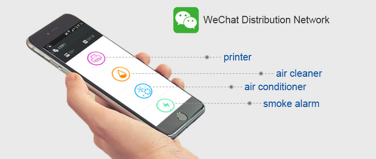 Iot Wifi Modules Airkiss Function, Wechat distribution network