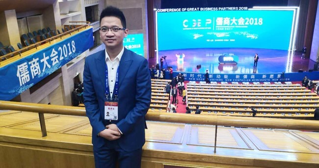 USRIOT CEO Gu Xin was invited to 2018 Conference of Great Business Partners