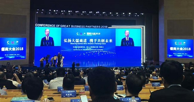 Topic Speech by Secretary of Shandong Provincial Party Commission