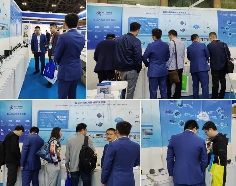 2018 China Water Expo, USRIOT booth