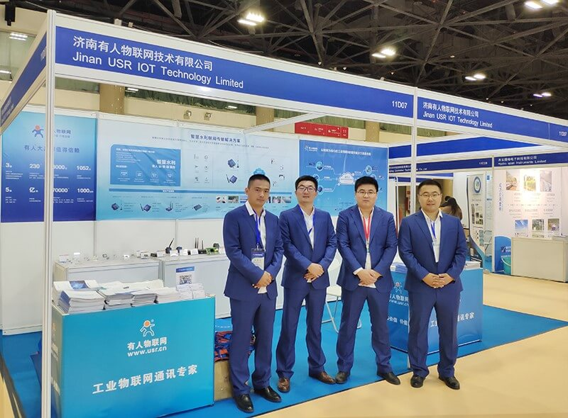 USRIOT Attended 2018 China Water Expo