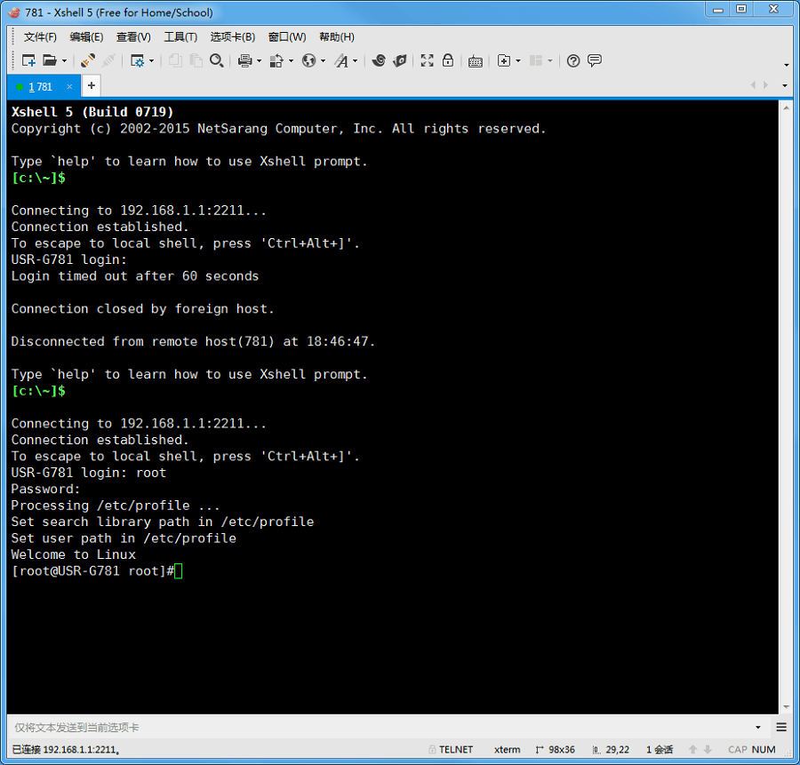 USR-G781-upgrade firmware-  set xshell-enter user name and password