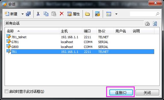 USR-G781-upgrade firmware- set xshell