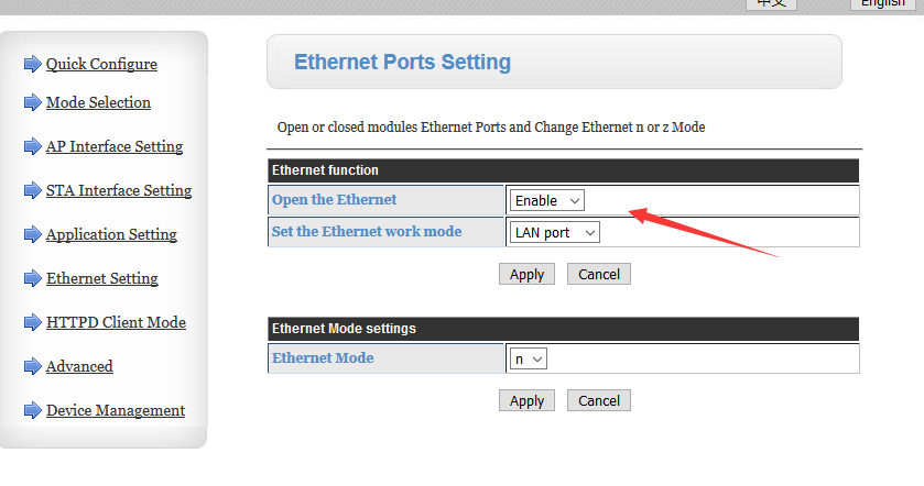 Ethernet ports setting
