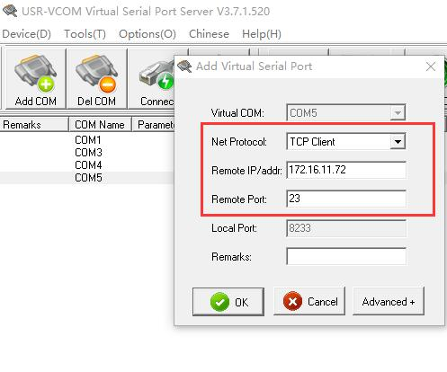 Data communication from Serial Device Server N520 to V-COM