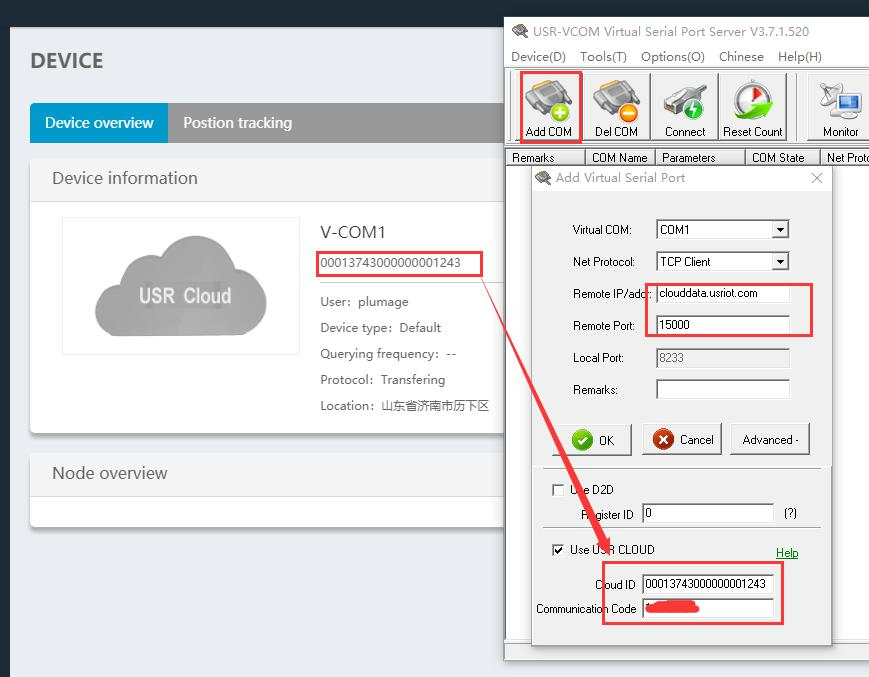 TCP series using USR-cloud transmission data, set up v-com