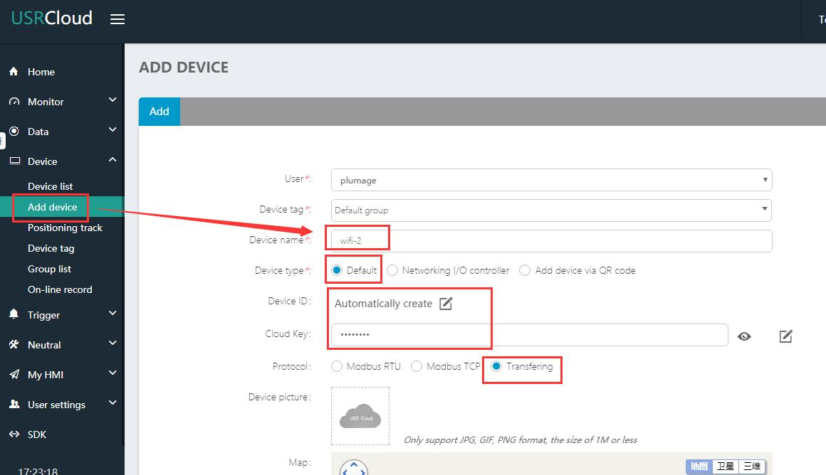 WiFi Mode One to One Transmission on USRcloud,add two devices