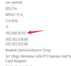 Wifi610 send data to V-COM. set pc join WIFI-A
