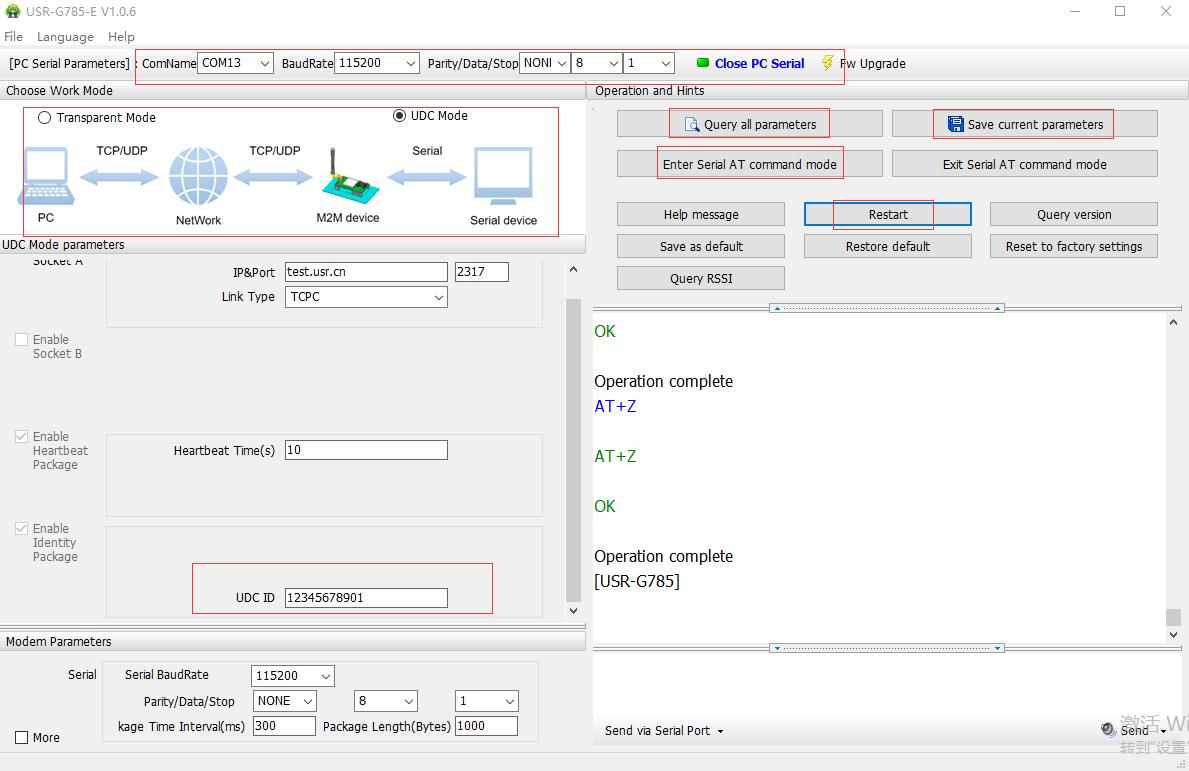 UDC mode, Setting up software schematic diagram