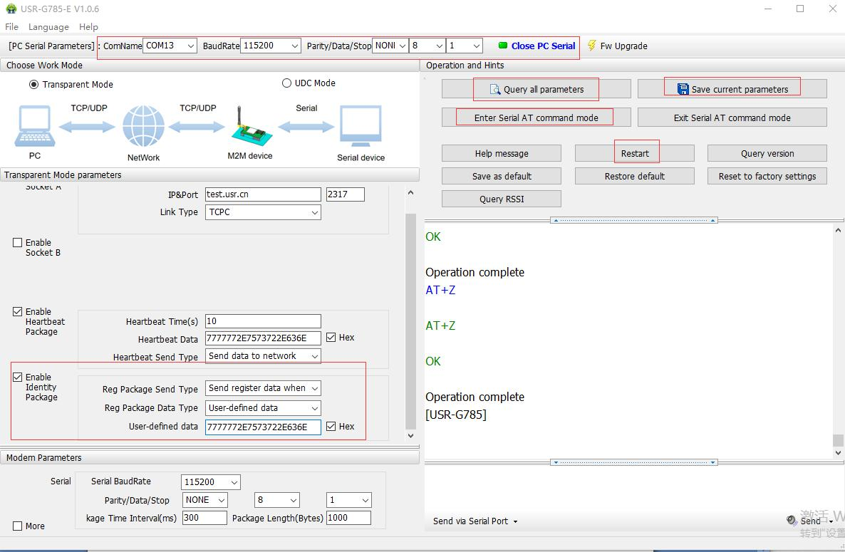 setting up software schematic diagram