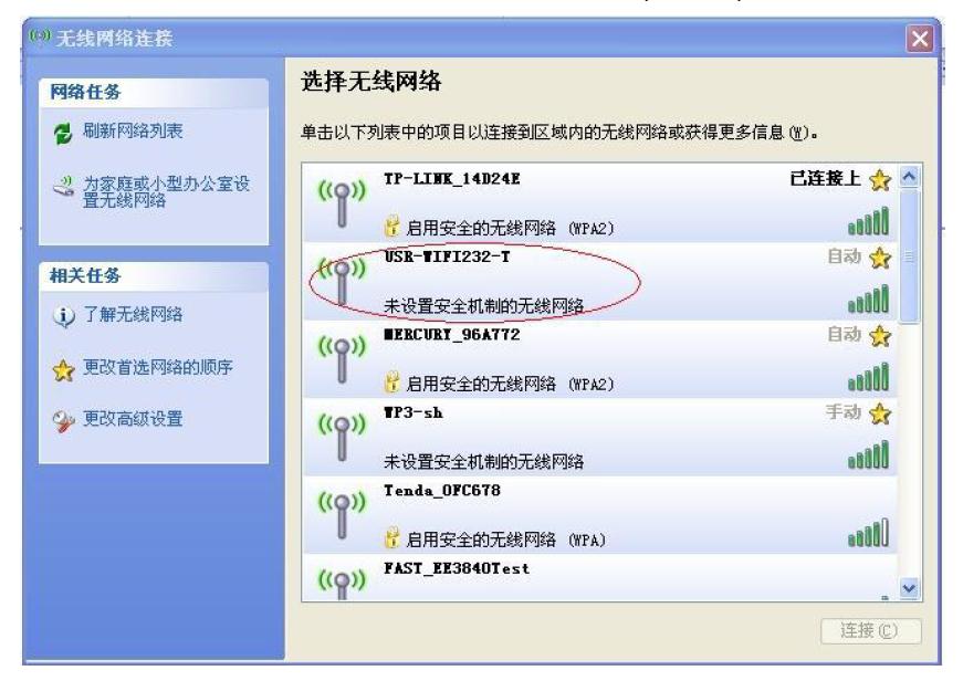 search wifi network