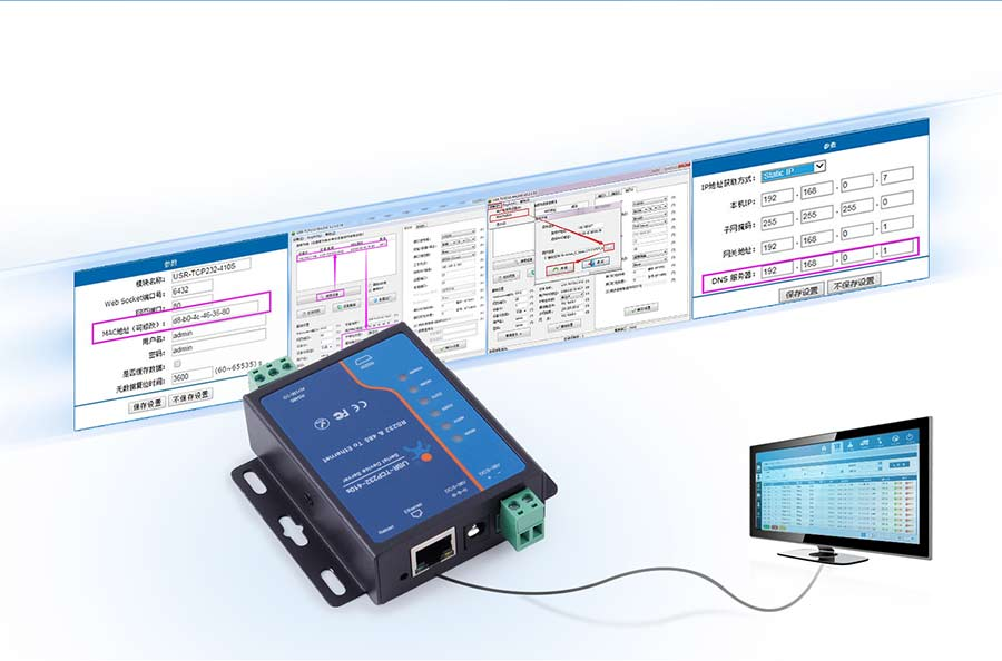 more functions of serial to ethernet converter USR-TCP232-410S