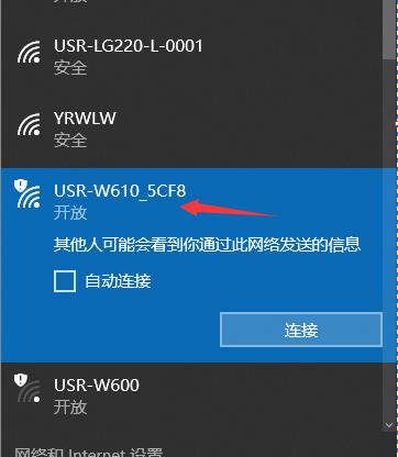 PC joins into the wifi of USR-W610.jpg