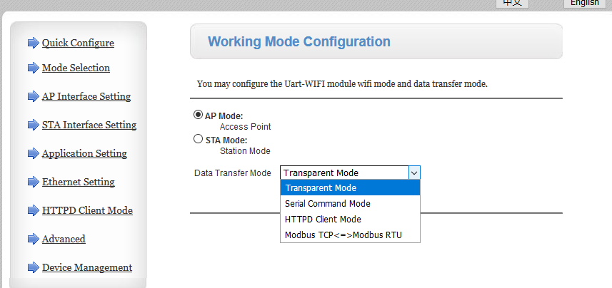 4.The data transfer mode can be configured as Transparent mode, Serial command (AT command), httpsD client, Modbus TCP to Modbus RTU..png