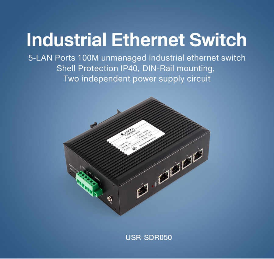 5-LAN ports industrial ethernet switch