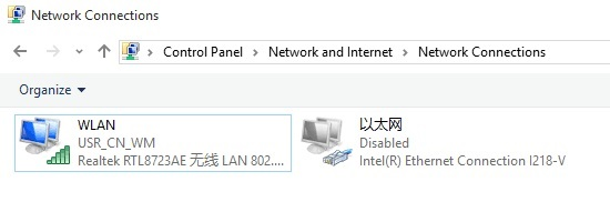 Close Windows firewall and antivirus program on PC. Disable PC's Ethernet network.