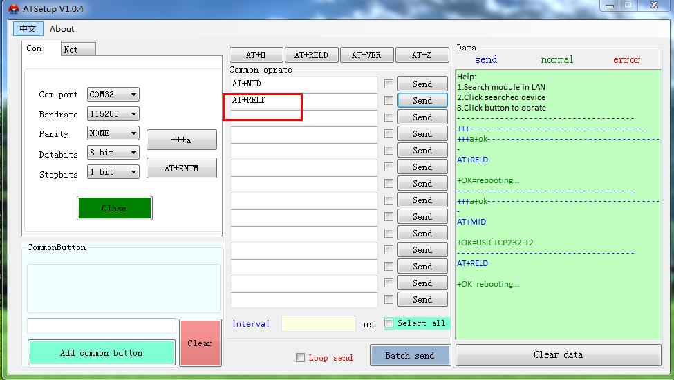 How to Reset Ethernet Module? use the serial port AT command