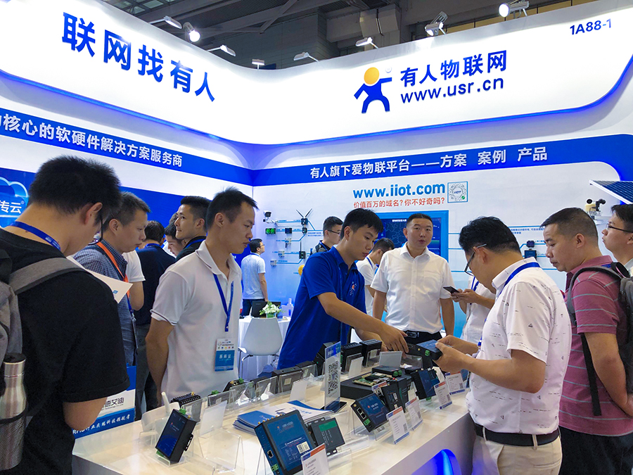 Shenzhen International IOT Expo Successfully Concluded