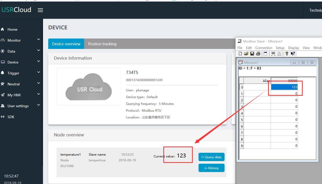 Modbus RTU Test: Send data from 734 to cloud