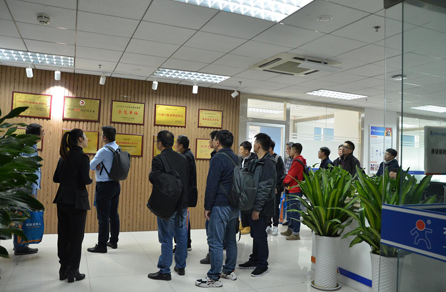 Attendees are visiting the headquarter of USRIOT