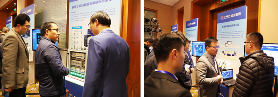 The first CTO technology exchange seminar of USRIOT in 2019, Attendees visit the product showrooms to learn about industrial IoT application cases.