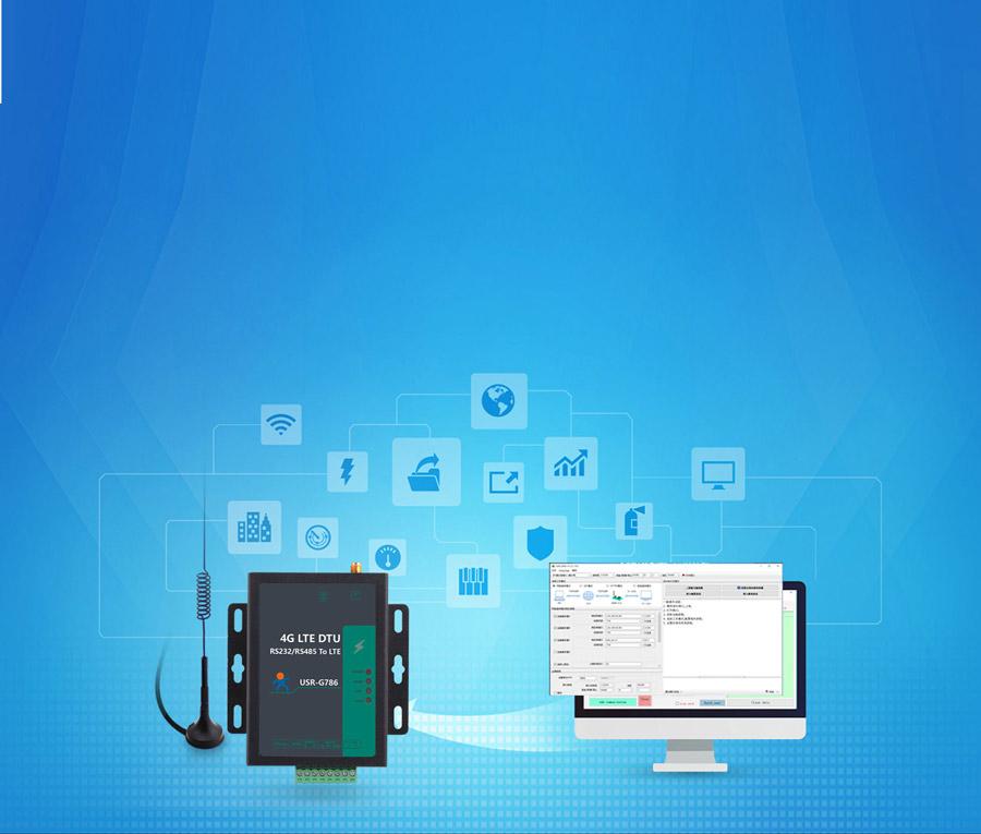 Industrial cellular modem USR-G786-E: Parameter Configuration