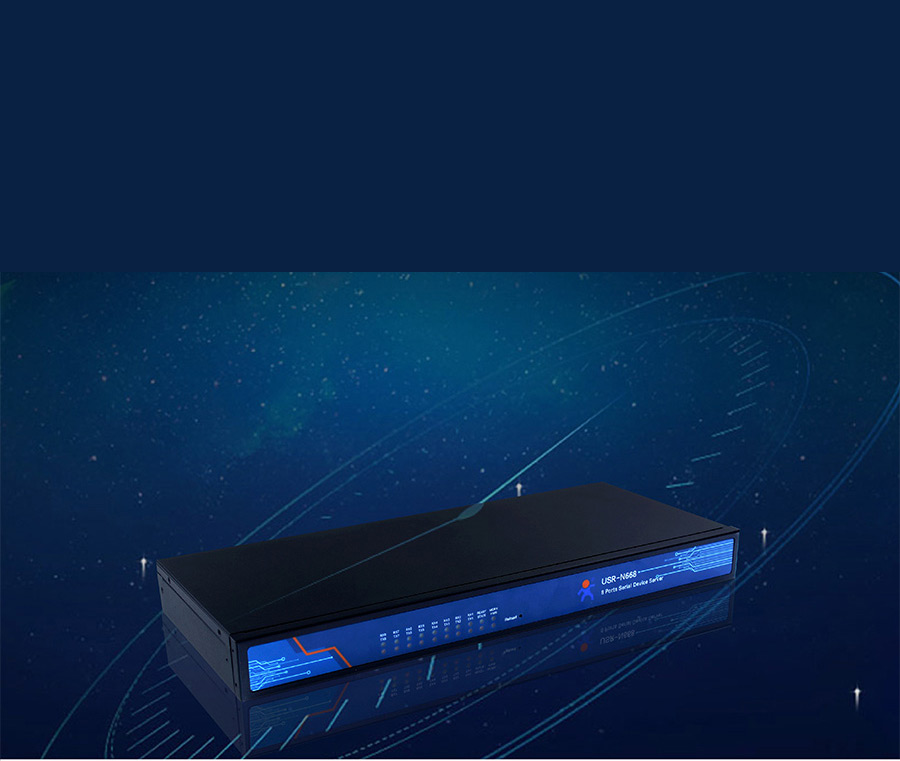 industrial serial device servers USR-N668: The clock to proofread function