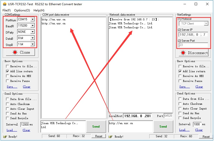After setting the serial port parameters on the left side of the test software, click to open the serial port.