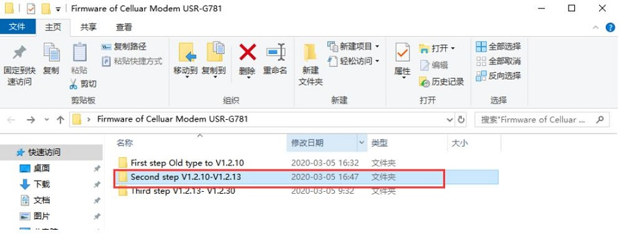 Upgrade phase second(V1.2.10-V1.2.13)