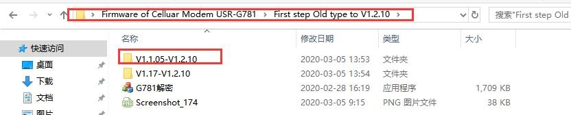 Select and open the first file