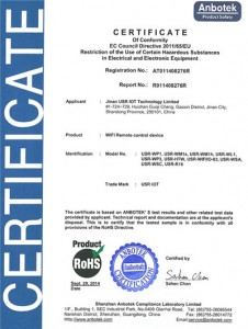 LonHand WIFI Product RoHS Certificate